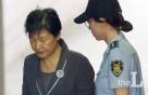 박근혜 前대통령이 '블랙리스트' 지시?…법정공방 본격 개시