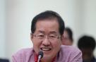 홍준표, 18일 오후 강남역에서 청년들 만난다