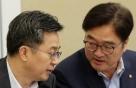 내년 예산, 'SOC 축소' 등 세출조정…국정과제 중심 지출(종합)