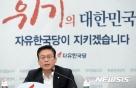 """野3당 """"레드라인 공개하면 이미 레드라인 아냐…文, 안보불감증"""""""