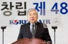 """한진, 조양호 회장 부부 소환에 '당혹'…""""적극 협조"""""""