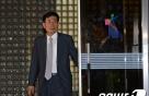 [단독] 국정원, 내주 초 '민간인 댓글부대' 30명 檢 수사의뢰