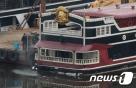 '한강유람선 침몰' 이랜드크루즈 선장·기관장 집행유예