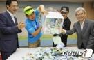 [단신] 박상민·황기순 거리모금 성금 3600만원 기부