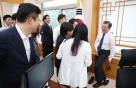 靑 여민관 비밀의 문 열렸다… 文 집무실도 공개