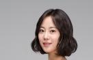 넥센, 19일 NC전 '카라' 멤버 허영지 시구자 초청