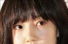 [★화보]'방부제 미모 실화냐' 임수정, 뱀파이어도 울고갈 미모