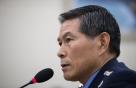 국회, 정경두 합참의장 후보자 '적격보고서' 채택...임명시 23년만 공군출신 의장(종합)