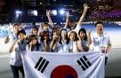 타이페이 하계U대회 대한민국 선수단 개회식 참석