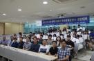 상명대, 3개 대학 사업단 역사문화콘텐츠 경진대회