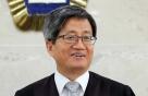 김명수 대법원장 후보, 오늘 양승태 대법원장 만난다