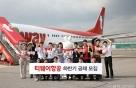 티웨이항공 이달 30일까지 공채 모집..올해 채용 400명 유지