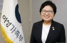 성평등 실현 앞장선 '여성운동계 대모'…정현백 여가부 장관