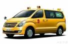 현대차, 스타렉스 어린이보호차 LPG 모델 출시