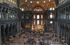 성소피아성당 안의 무덤