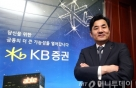 """""""증권맨 야성으로 승부""""…합병 성공스토리 쓰는 KB證"""