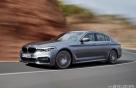 BMW '2018년형 뉴 5시리즈' 출시… 가격은?