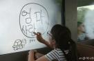 청각장애 버스 적용 현대차 신기술 프로젝트 영상 '인기몰이'