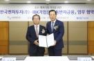 한국벤처투자-기업銀, 금융 플랫폼 업무협약 체결