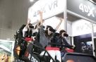 CJ CGV, '4DX VR' 앞세워 '코리아 VR 페스티벌 2017' 참가