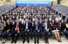 한국씨티은행, 제33기 이화-씨티 글로벌 금융아카데미 개강