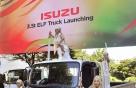 日이스즈 현대차 독점 3.5톤 트럭시장에 출사표..'엘프' 출시