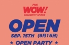 에프엔씨엔터, 서울 명동에 'FNC WOW' 오픈