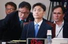 박성진 중기부장관 후보 자진사퇴(상보)