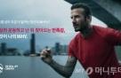 축구스타 데이비드 베컴, 한국 오는 이유는…