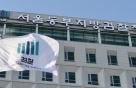 5700억원대 육류담보대출 사기 45명 재판행