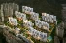 쌍용건설, 옥수동 극동아파트 리모델링 공사 수주