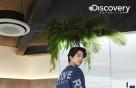 """""""영원한 로코 남신""""…공유의 가을 패션 궁금해?"""