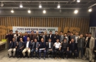 사단법인 글로벌창업지원네트워크, 16일 창립총회 개최