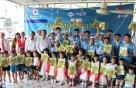 아주복지재단, 베트남서 해외자원봉사활동…유치원 2곳 지원