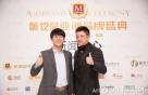 제이준, 아시아 대표 브랜드 선정...삼성·텐센트와 '어깨 나란히'