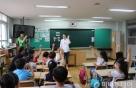 위닉스, 어린이 문예공모전 수상자 전 학급 공기청정기 설치