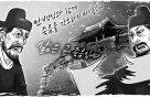 최명<strong>길</strong>과 김상헌, '남한산성'이라는 저울