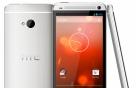 """구글, HTC 인수 임박 '스마트폰 재공략'…HTC """"오늘 중대 발표"""""""