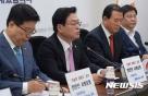 김명수 인준안 '내부단속' 돌입한 한국당, 107명중 106명 표결 참석키로