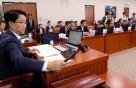 국토위, 국정감사 28개 대상기관·수감기관 증인 243명 가결