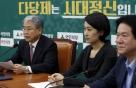 """국민의당 """"김명수, 사법부 독립 약속 반드시 지켜주길"""""""