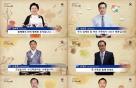 김동연·김영춘·김부겸…男 장관들이 앞치마 맨 이유는?