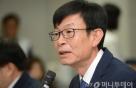[공직자 재산공개] 김상조, 청담동 아파트 등 18억원
