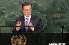 文 대통령, 두번째 한미 정상회담…'북한' 논의 결과는