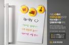 국민銀, 이사시즌 '전세자금대출 이벤트' 시행