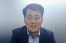 """'매력적인 투자처 한국, 올 FDI 200억弗 유치 달성"""""""