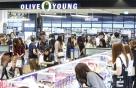 CJ올리브영, 올 추석 연휴 쇼핑 키워드는 '3R'