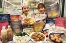 이마트, 피코크 제수음식 할인 이벤트 진행