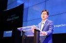 삼성전자, 'AI 포럼' 개최…세계 석학과 기술한계 극복 논의