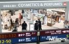 면세점들, '高임대료' 인천공항보다 인터넷서 더 팔았다
